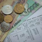 Определены тарифы по обращению с твердыми коммунальными отходами в зоне деятельности № 4
