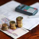 Порядок перерасчета платы за ТКО